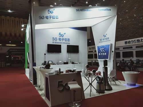 5G电子信息展台设计