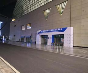 北京会议服务