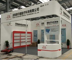 上海医疗展台搭建设计