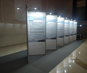 中国药理学会会议布置