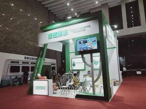 绿色环保展台搭建设计