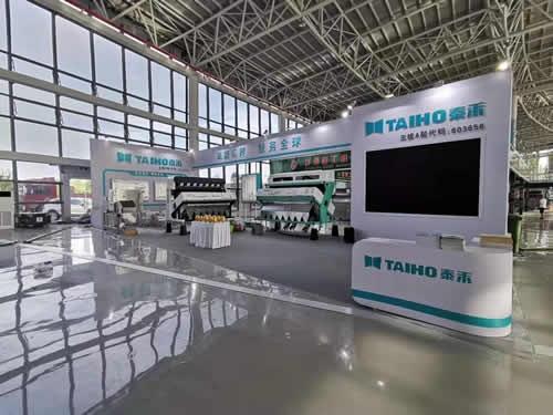 北京展台搭建设计